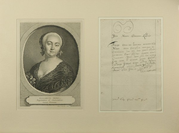 6: A SIGNED UKAZ (DECREE) BY EMPRESS ELIZABETH, dated J