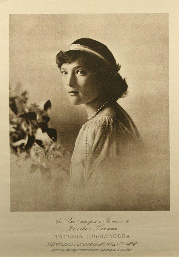 16: PHOTOLITHOGRAPH OF GRAND DUCHESS TATIANA NIKOLAEVNA - 2