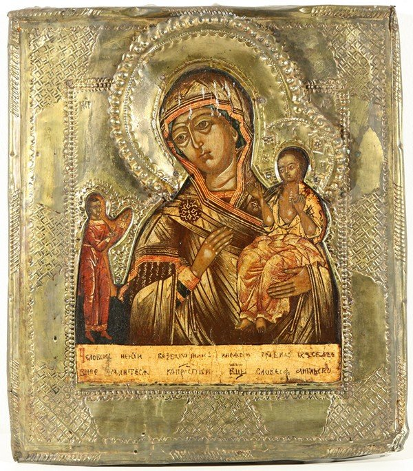 4: RUSSIAN ICON, UNEXPECTED JOY, 19th Century. Volga re