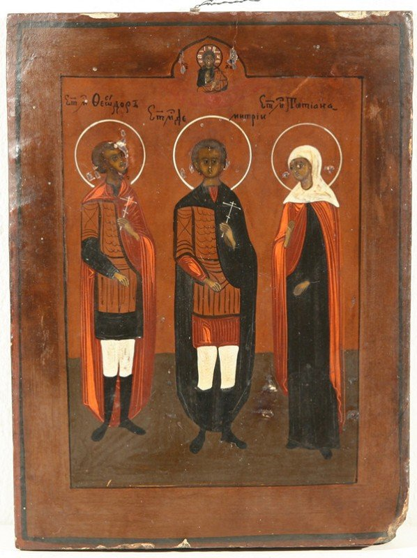 6: RUSSIAN ICON, THREE SAINT MARTYRS,Late 19th Century,