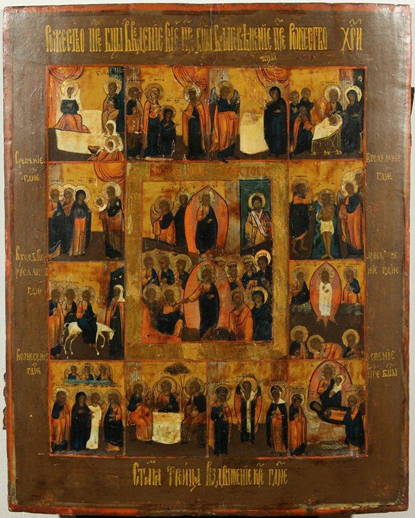 8: RUSSIAN ICON, THE RESURRECTION AND DESCENT INTO HELL