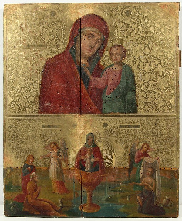 10: RUSSIAN ICON, TWO PARTS, KAZAN MOTHER OF GOD AND LI