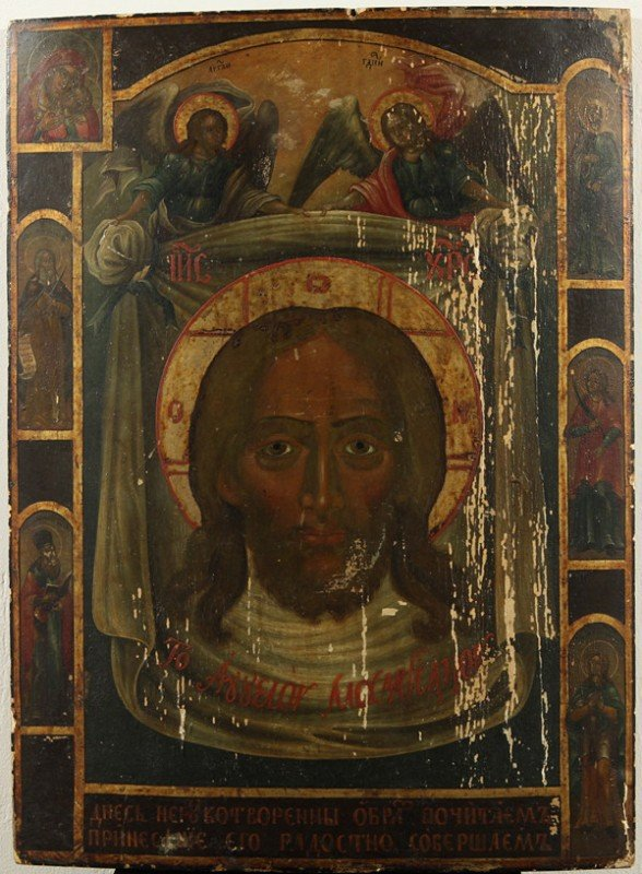 11: RUSSIAN ICON, THE IMAGE NOT MADE BY HANDS, Beginnin