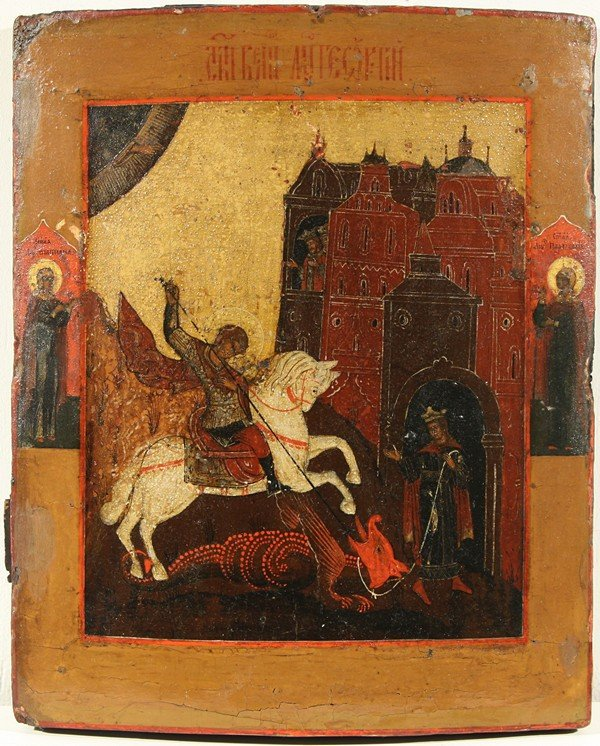 13: RUSSIAN ICON, THE MIRACLE OF ST. GEORGE AND THE DRA