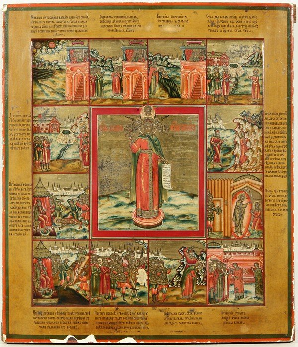 14: RUSSIAN ICON, ST. BARBARA WITH SCENES OF HER LIFE,
