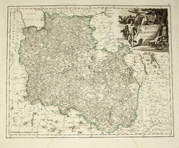 154: ALEXANDER VIL'BREKHT  [Geographical Atlas of the R