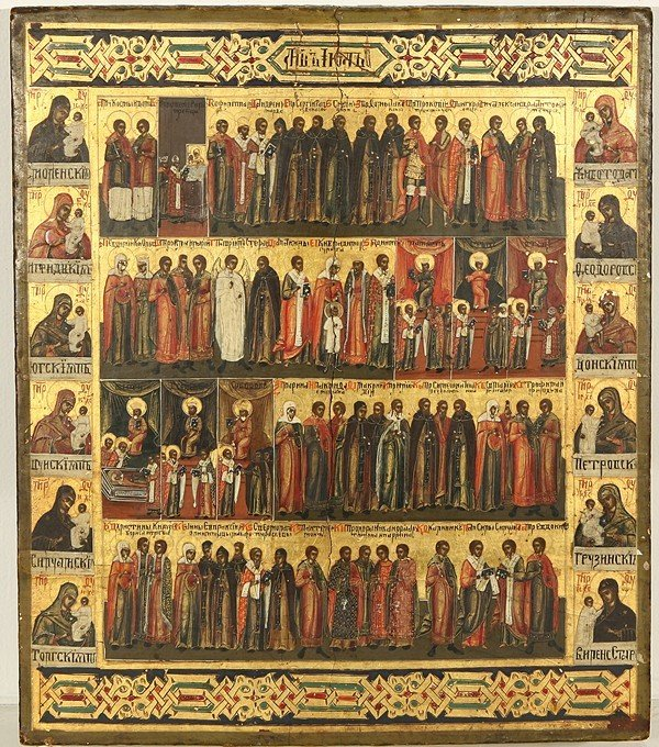 ANTIQUE RUSSIAN CALENDAR ICON OLD BELIEVERS JULY