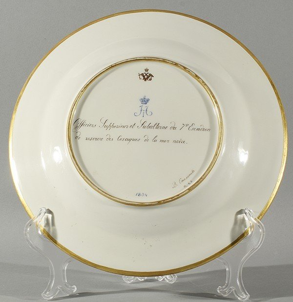 RUSSIAN IMPERIAL PORCELAIN MILITARY PLATE - 2