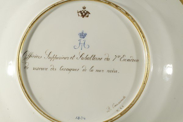 RUSSIAN IMPERIAL PORCELAIN MILITARY PLATE - 3