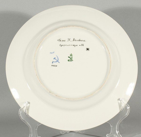 RUSSIAN PORCELAIN PLATE MALEVICH - 2