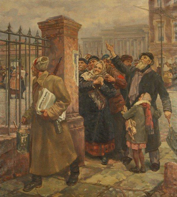 144: ALEXANDER SEGAL RUSSIAN PAINTING