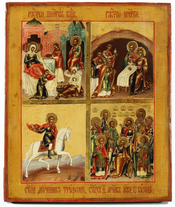 307: RUSSIAN ICON WITH IMAGES OF THE NATIVITY