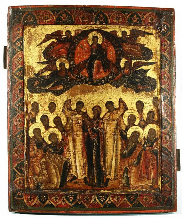 309: RUSSIAN ICON OF CHRIST AND SAINTS