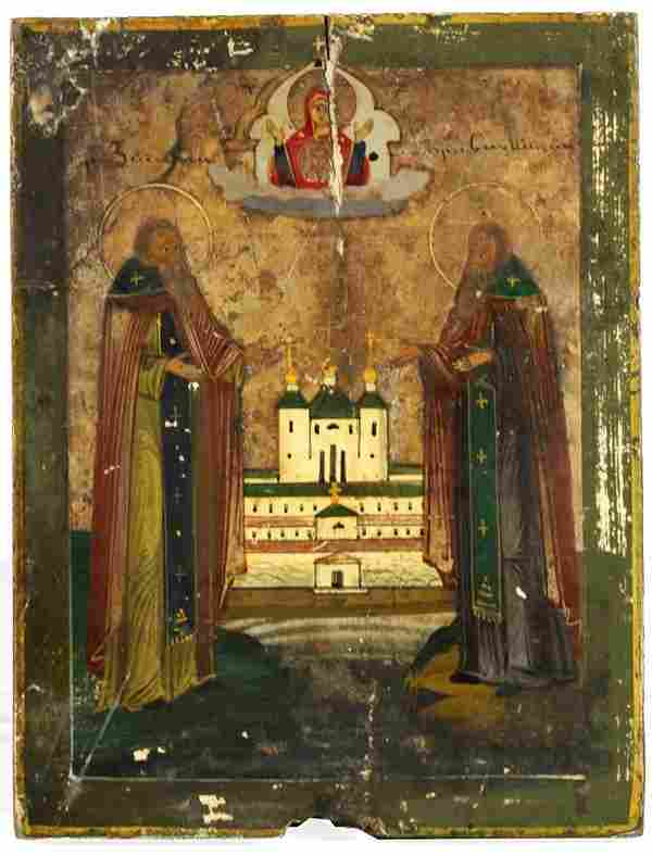 313: ANTIQUE RUSSIAN ICON WITH TWO SAINTS