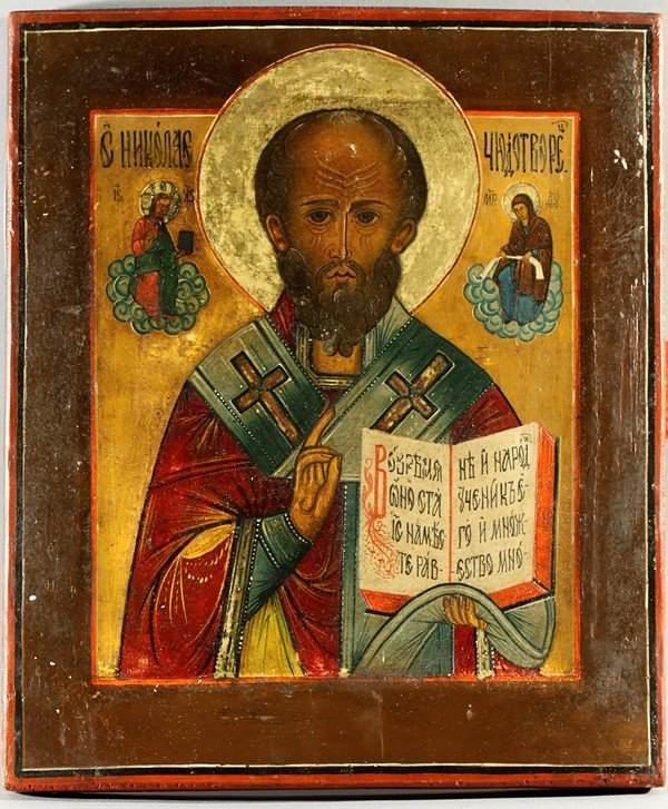 318: ANTIQUE RUSSIAN ICON OF SAINT NIKOLAI