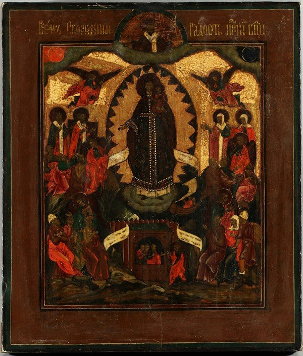 326: ANTIQUE RUSSIAN ICON WITH MOTHER OF GOD