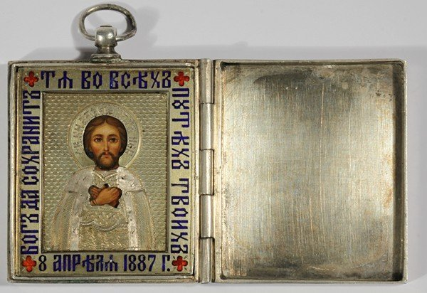 340: ANTIQUE SILVER RUSSIAN  NEVSKY TRAVELING ICON