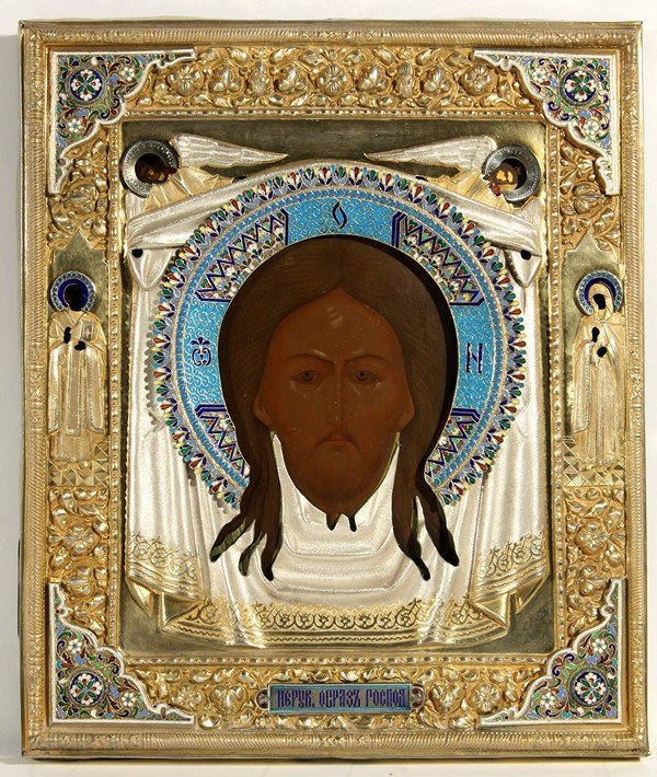 344: ANTIQUE RUSSIAN ENAMEL ICON OF CHRIST