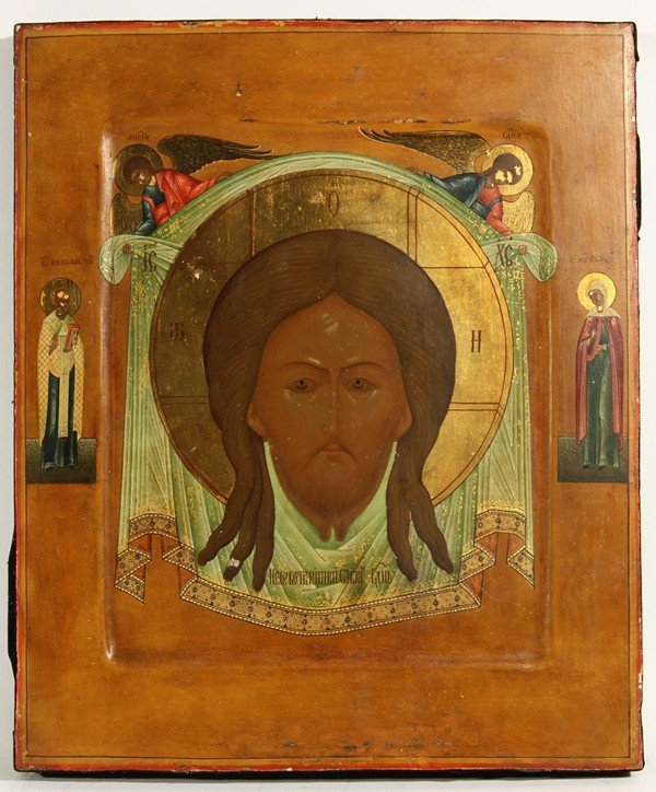 344: ANTIQUE RUSSIAN ENAMEL ICON OF CHRIST - 2