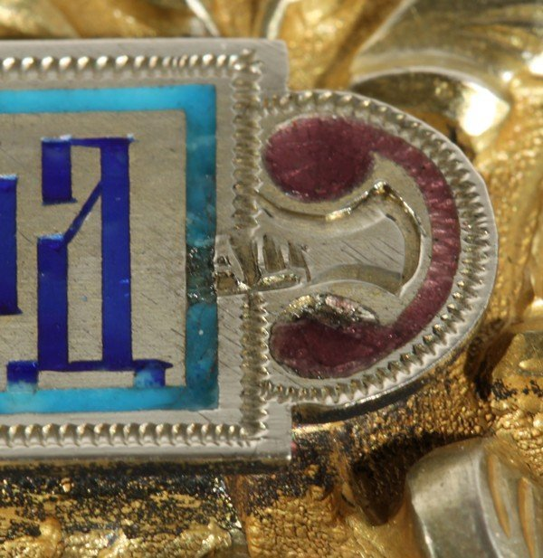 344: ANTIQUE RUSSIAN ENAMEL ICON OF CHRIST - 7