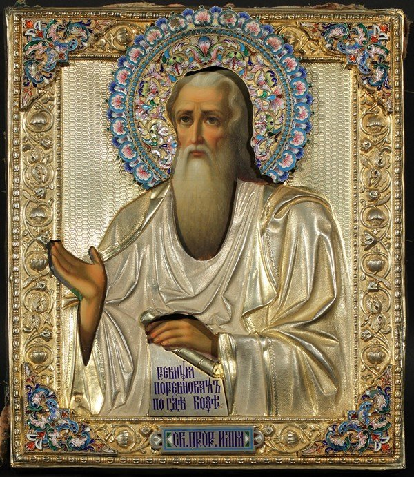 345: ANTIQUE RUSSIAN ENAMEL ICON OF PROPHET ELIJAH