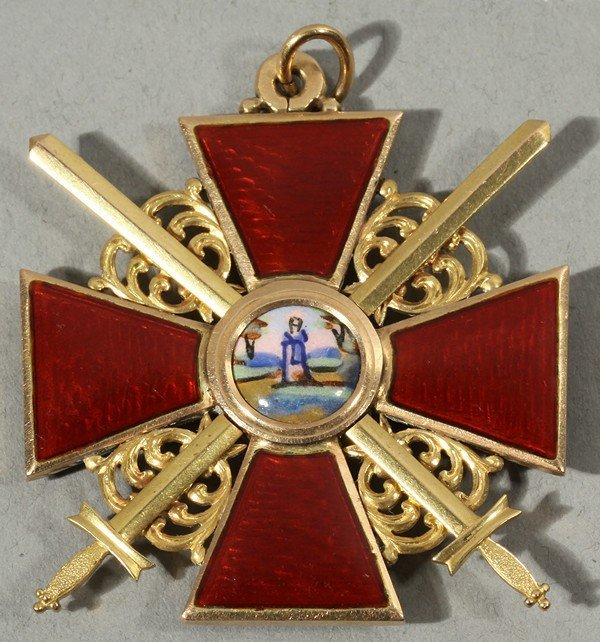 459: ANTIQUE RUSSIAN ORDER OF ANNE SECOND CLASS 1880S