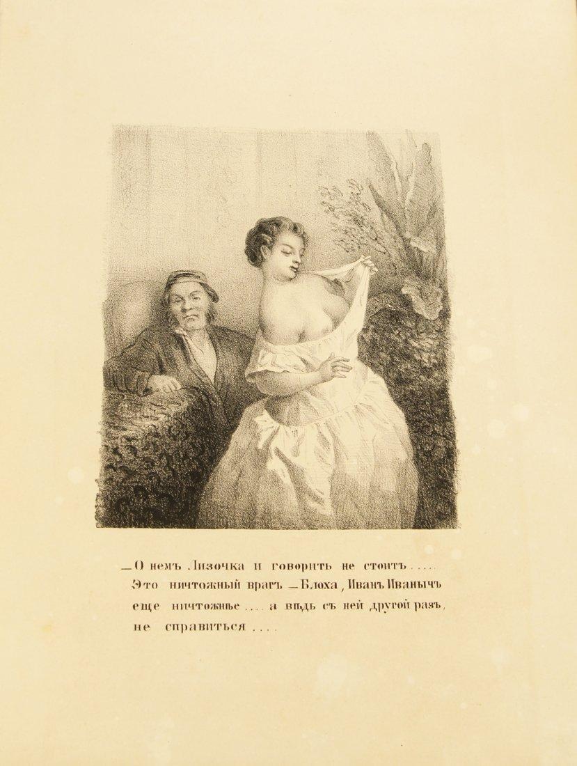 3: [ILLUSTRATED RUSSIAN EROTICA, 1859-1861] A.I. LEBEDE