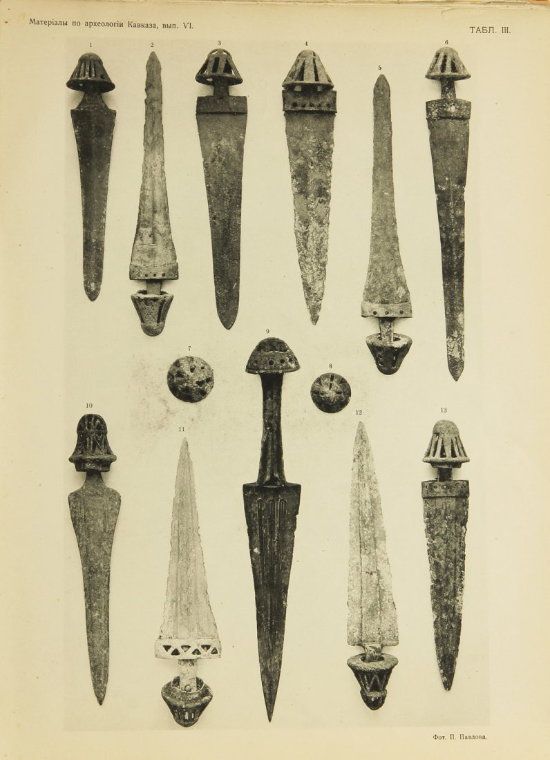 5: [CAUCASUS] A COLLECTION OF 9 VOLUMES OF MATERIALY PO