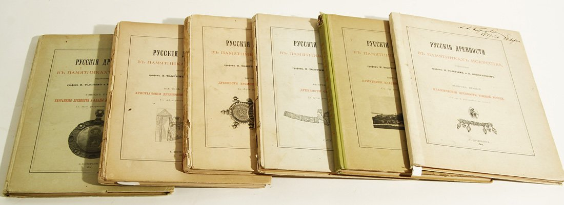 6: [RUSSIAN ANTIQUITIES] A COLLECTION OF 6 VOLUMES OF R