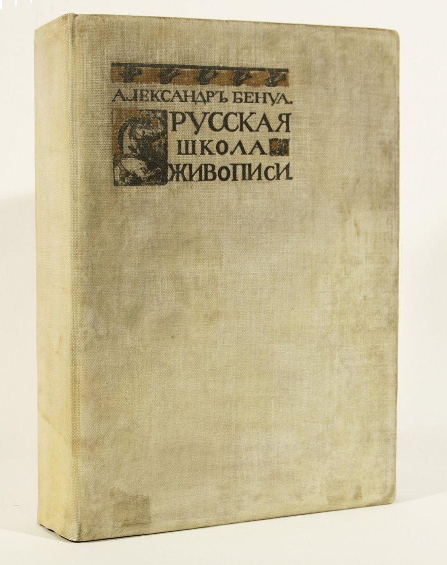 9: ALEXANDRE NIKOLAEVICH BENOIS (1870-1960) [SIGNED COP