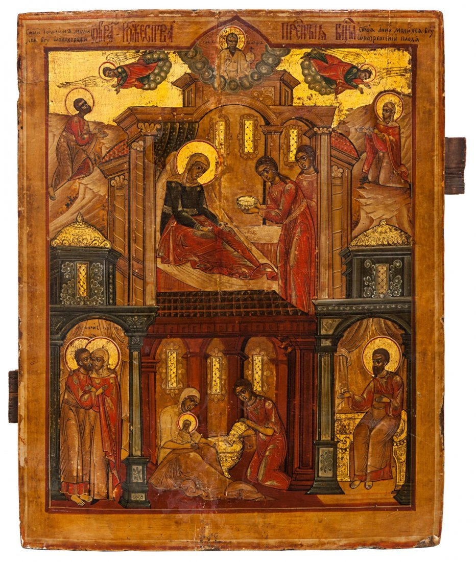 A RUSSIAN ICON OF THE NATIVITY, PSKOV SCHOOL, CIRCA 182