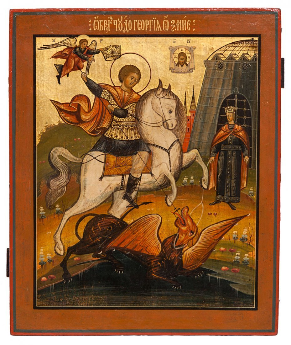 A RUSSIAN ICON OF SAINT GEORGE SLAYING THE DRAGON, CIRC