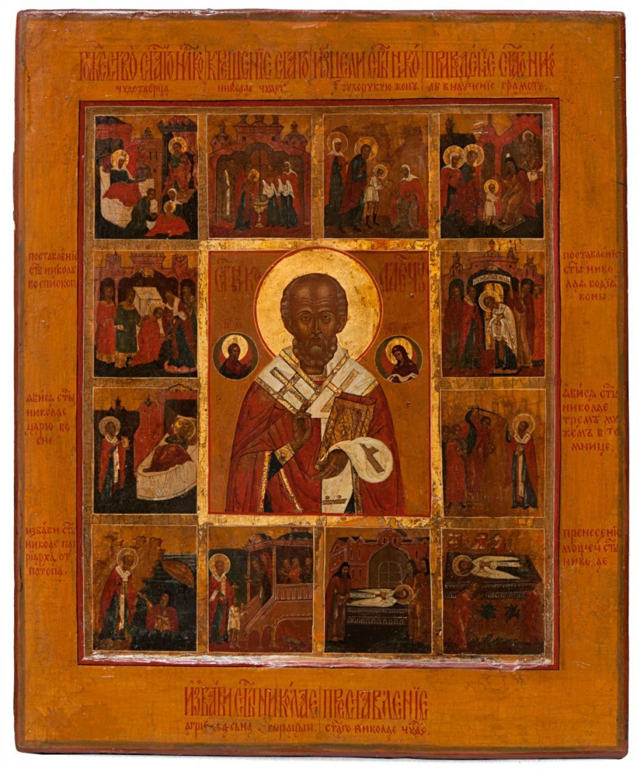A RUSSIAN ICON OF SAINT NICHOLAS THE MIRACLE WORKER, NO
