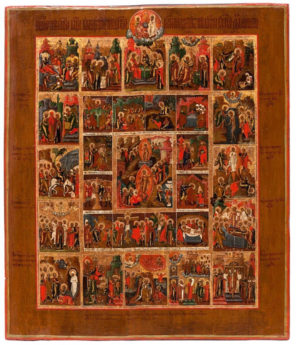 A RUSSIAN ICON OF THE RESURRECTION AND FEASTS, YAROSLAV