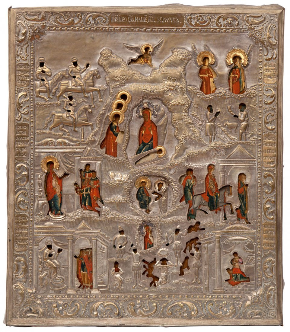 A RUSSIAN  NATIVITY ICON WITH A METAL OKLAD, URAL SCHOO