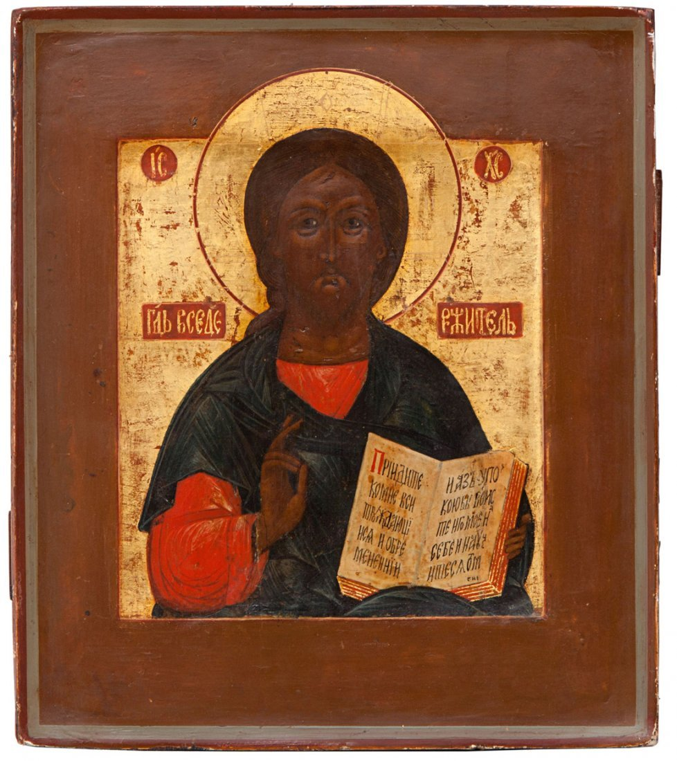 A RUSSIAN ICON OF CHRIST PANTOKRATOR, 19TH CENTURY, Egg