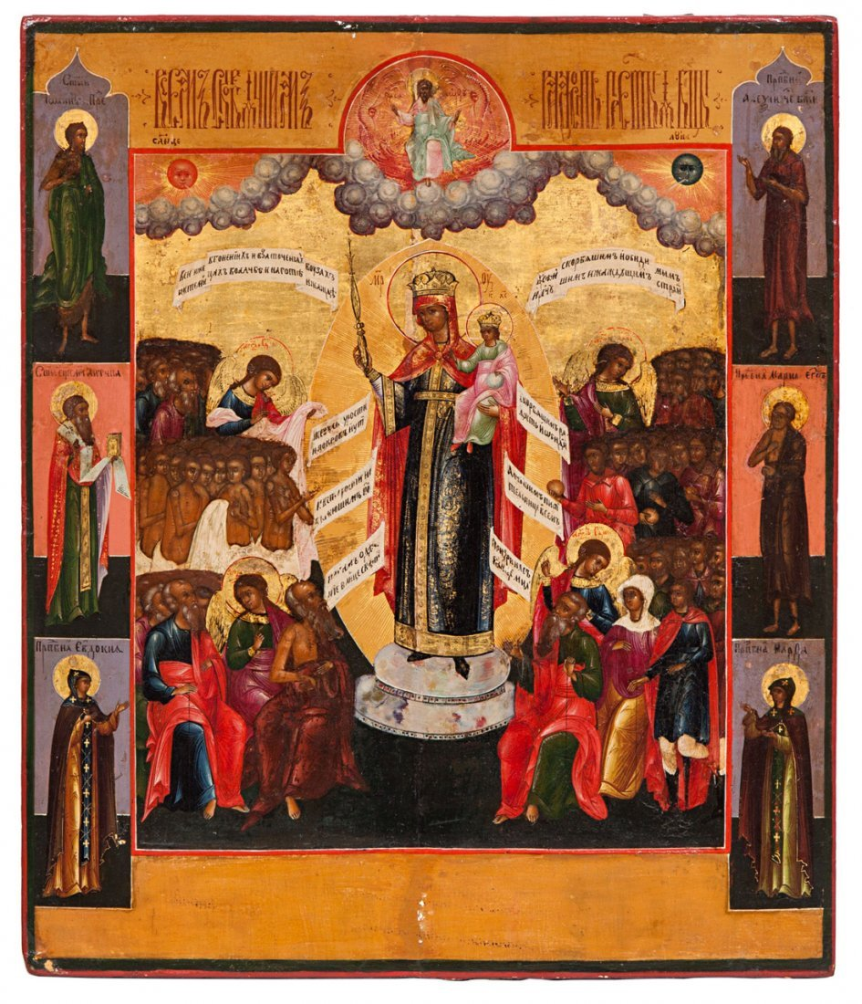 A RUSSIAN ICON OF THE MOTHER OF GOD JOY TO ALL THE AFFL