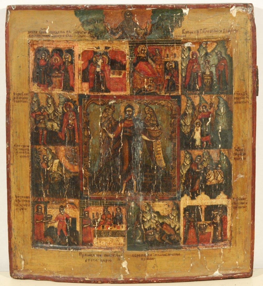 RUSSIAN ICON OF JOHN THE BAPTIST 18TH C