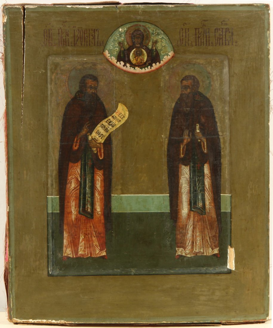 A RUSSIAN ICON OF SAINTS ZOSIM AND SOVATI 19TH C