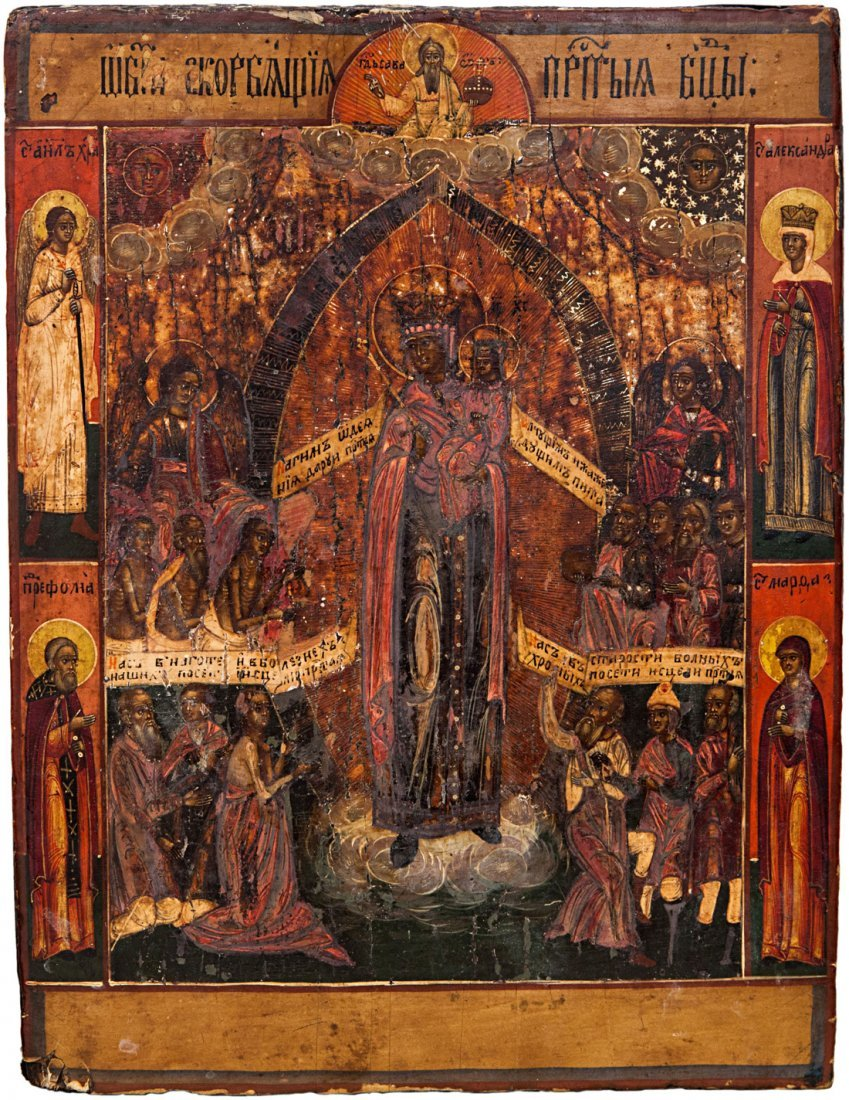 RUSSIAN ICON MOTHER OF GOD JOY OF ALL THAT SORROW 18TH