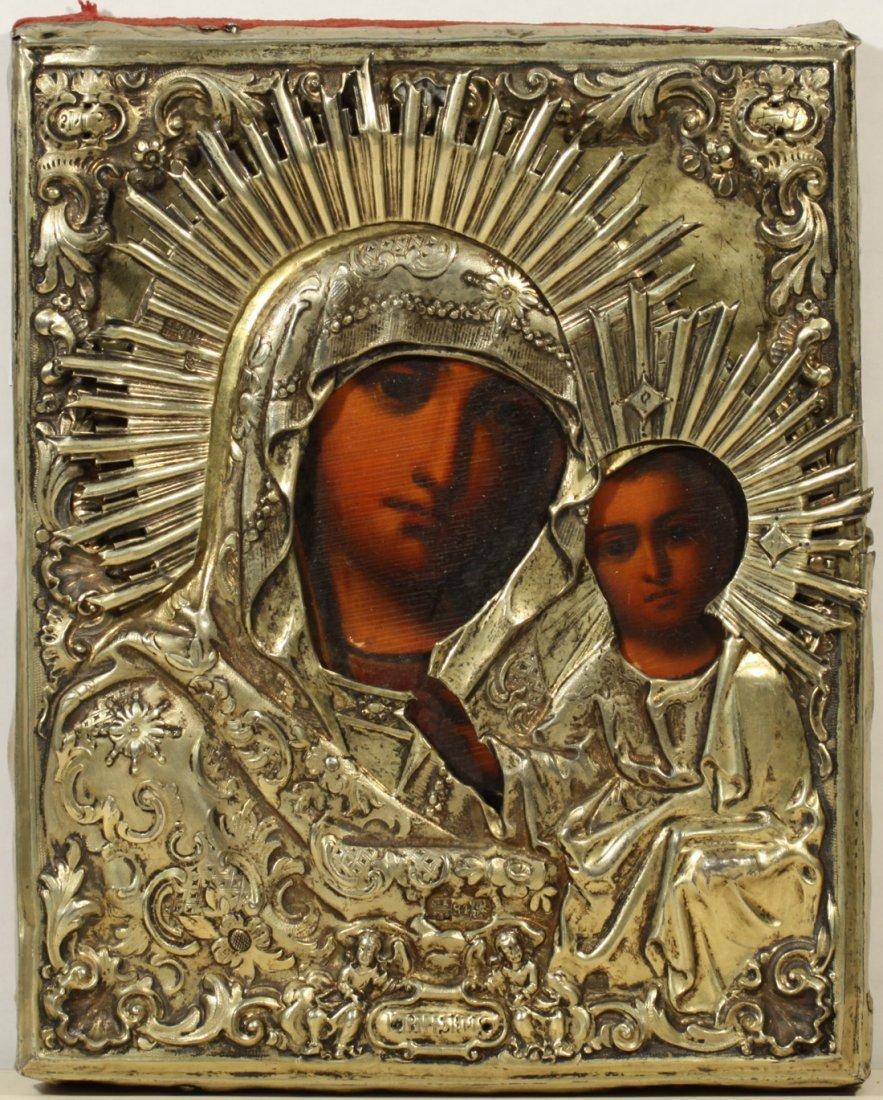 RUSSIAN ICON SILVER KAZANSKAYA MOTHER OF GOD C1849