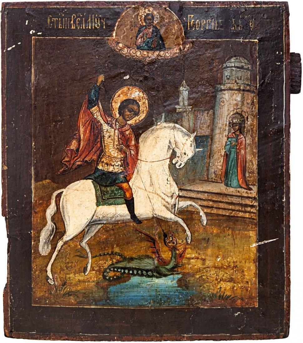 RUSSIAN ICON OF ST GEORGE SLAYING THE DRAGON 19C