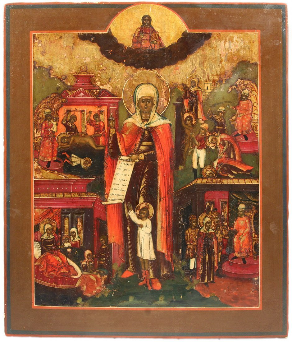 THE HOLY MARTYRS CYRICUS AND JULITTA, YAROSLAVL SCHOOL,