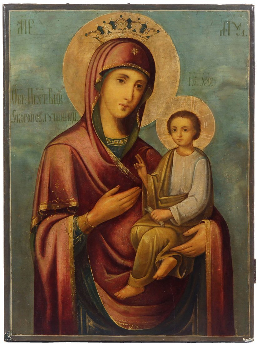 A RUSSIAN ICON OF THE MOTHER OF GOD SKOROPOSLUSHNITSA,