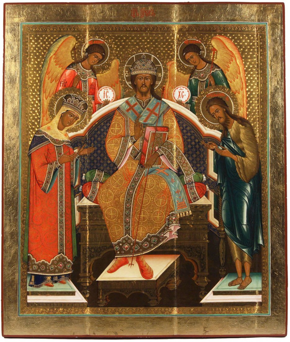 A RUSSIAN ICON OF JESUS, KING OF KINGS, Jesus Christ,