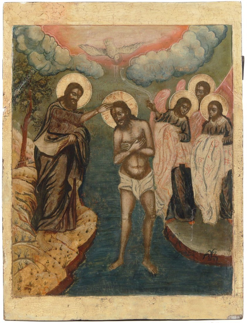 A RUSSIAN ICON OF THE BAPTISM OF CHRIST, VOLOGDA, C.