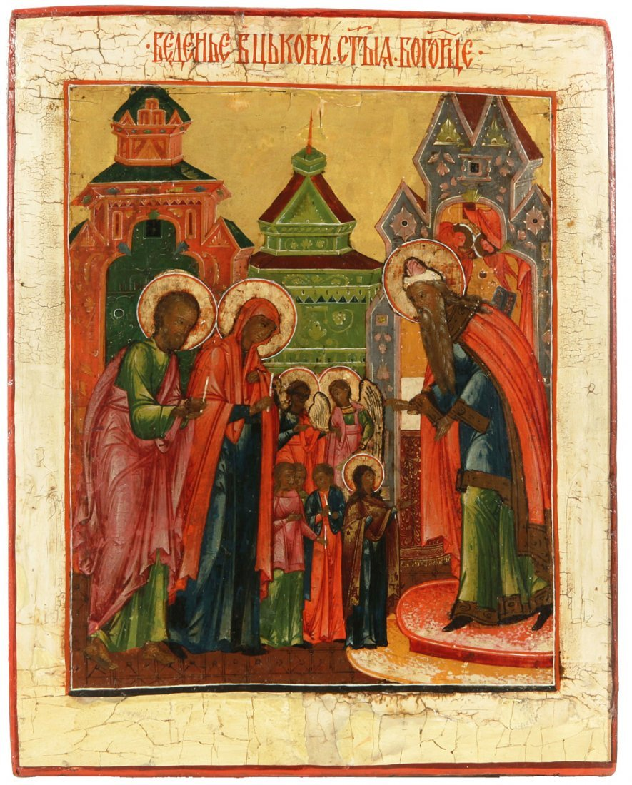 A RUSSIAN ICON OF  THE VIRGIN MARY ENTERING INTO THE