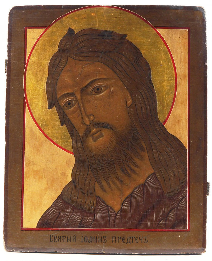 A RUSSIAN ICON OF SAINT JOHN THE FORERUNNER (THE