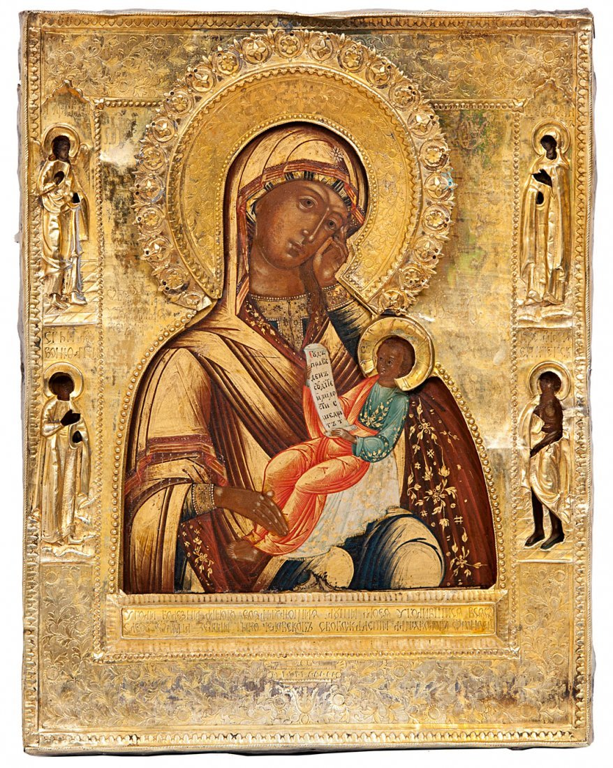 A RUSSIAN ICON OF MOTHER OF GOD ASSUAGE MY SORROWS IN A