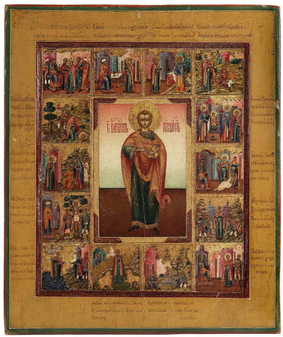 A RUSSIAN ICON OF SAINT PANTALEIMON WITH SCENES FROM